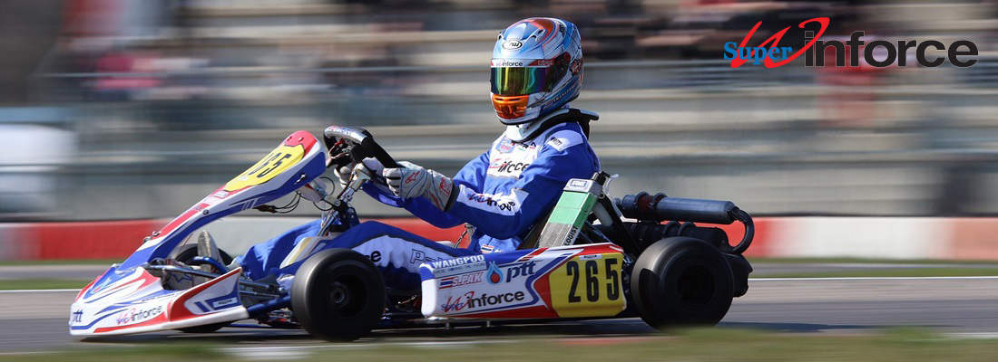 Birel Pacific