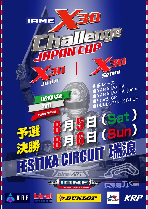 X30 JAPAN CUP