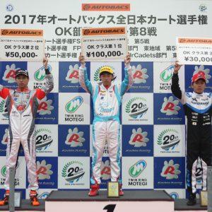 全日本カート選手権OKクラス第7&8戦